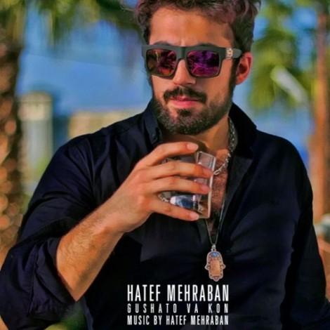 Hatef Mehraban - 'Gushato Va Kon'