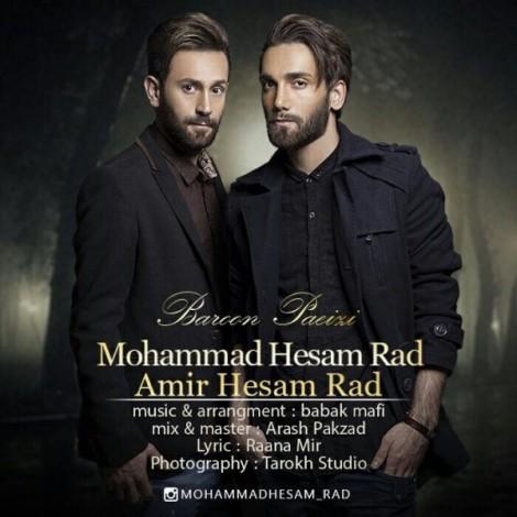 Mohammad Hesam Raad & Amir Hesam Raad - 'Baroone Paeizi'