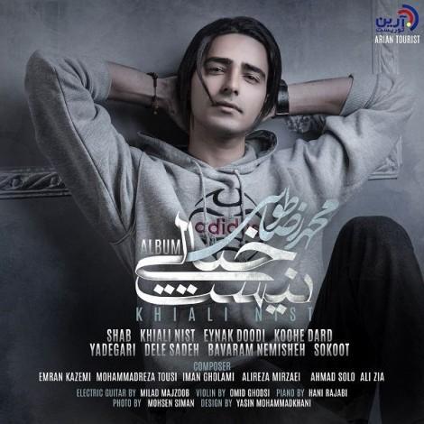 Mohammadreza Tousi - 'Shab'