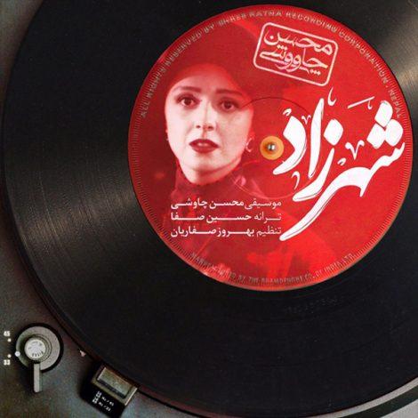 Mohsen Chavoshi - 'Shahrzad'