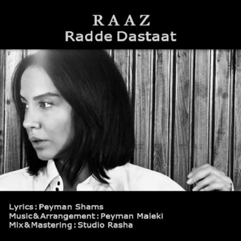 Raaz - 'Radde Dastaat'