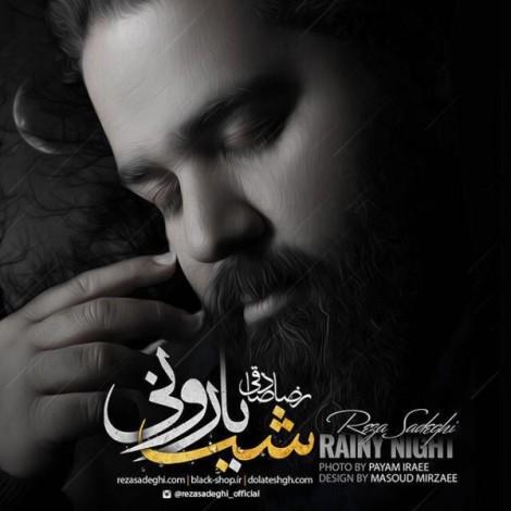 Reza Sadeghi - 'Panjshanbeh Ha'