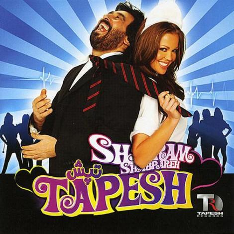 Shahram Shabpareh - 'Barat Mimiram'