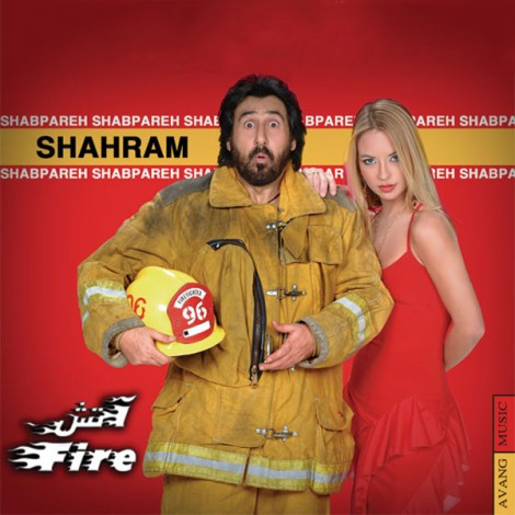 Shahram Shabpareh - 'Va Veyla'
