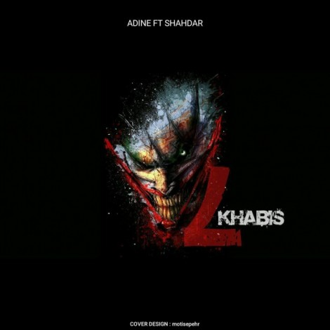 Adine - '7 Khabis (Ft Shahdar)'