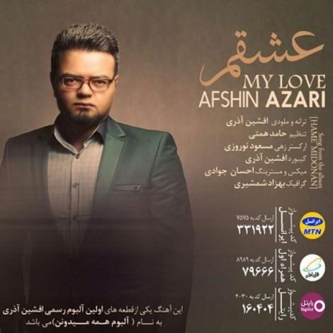 Afshin Azari - 'Eshgham'