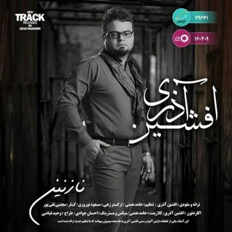 Afshin Azari - 'Nazanin'