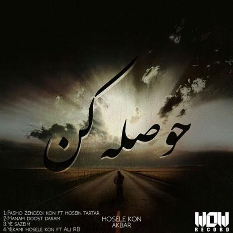 Akbar - 'Manam Doost Daram'