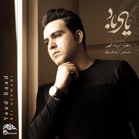 Ali Etemadi - 'Yaad Baad'