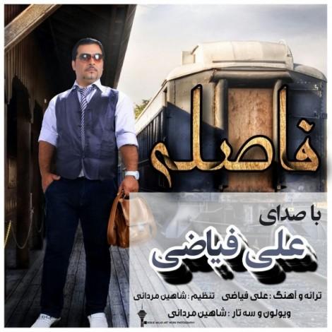 Ali Fayazi - 'Faseleh'