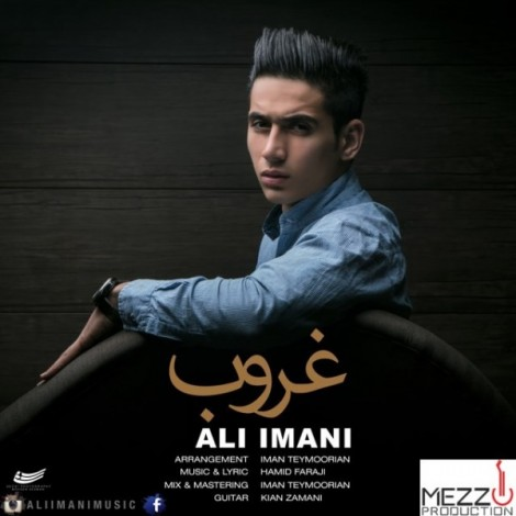 Ali Imani - 'Ghoroob'