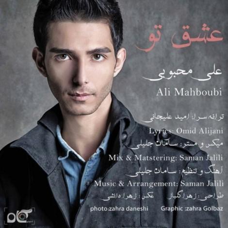 Ali Mahboubi - 'Eshghe To'