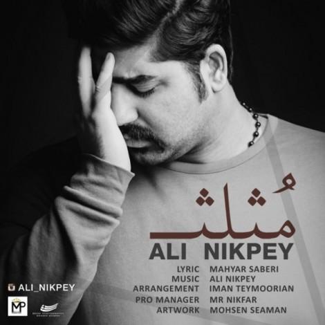 Ali Nikpey - 'Mosalas'
