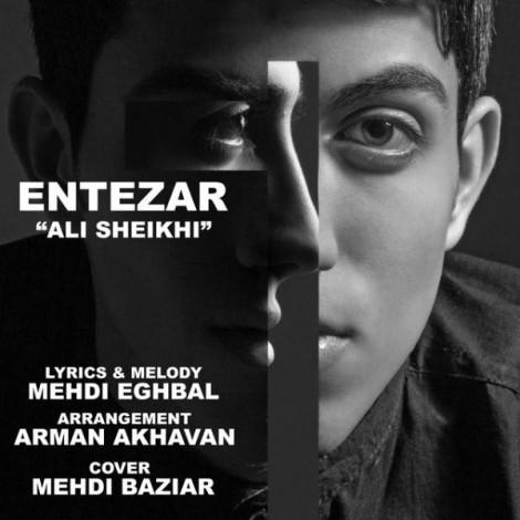 Ali Sheikhi - 'Entezar'