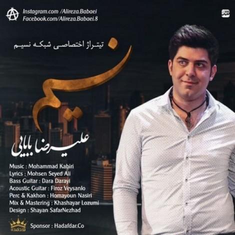 Alireza Babaei - 'Nasim'