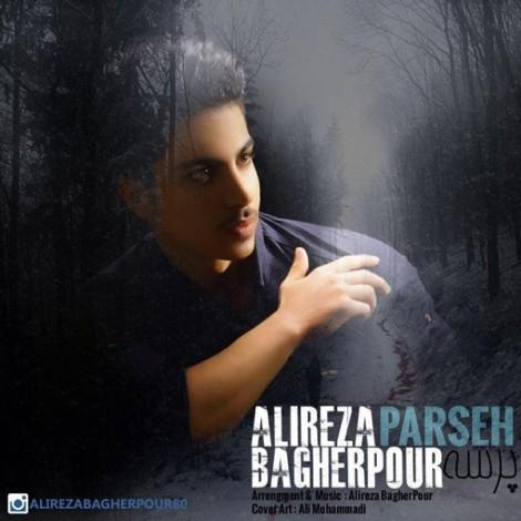Alireza Bagherpour - 'Parseh'