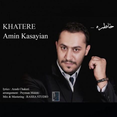 Amin Kasayian - 'Khatere'