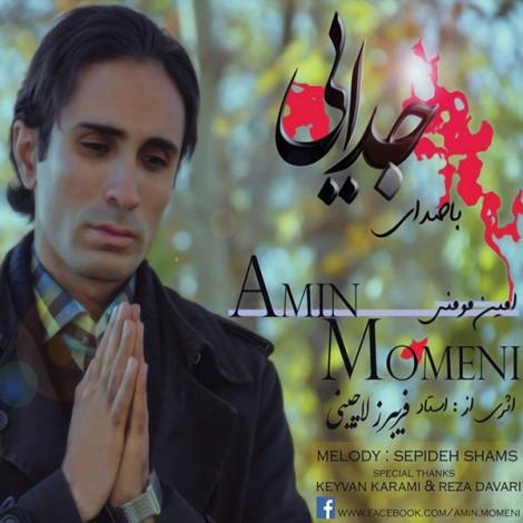 Amin Momeni - 'Jodaei'