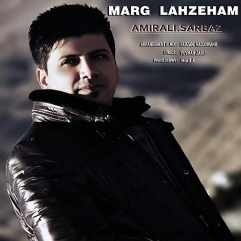 Amir Ali Sarbaz - 'Marg Lahzeham'