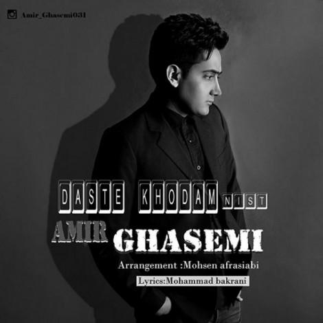 Amir Ghasemi - 'Daste Khodam Nist'