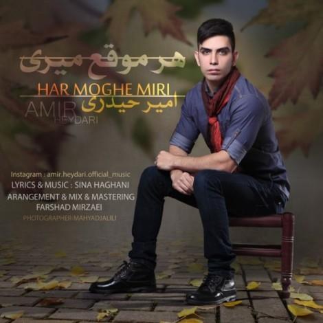 Amir Heydari - 'Har Moghe Miri'