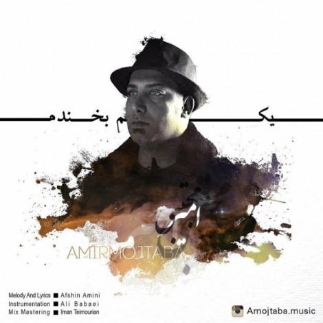 Amir Mojtaba - 'Yekam Bekhandam'
