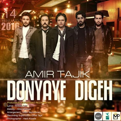 Amir Tajik - 'Donyaye Digeh'