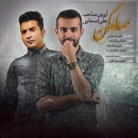 Arvin Saheb & Ali Ashabi - 'Sedam Kon'