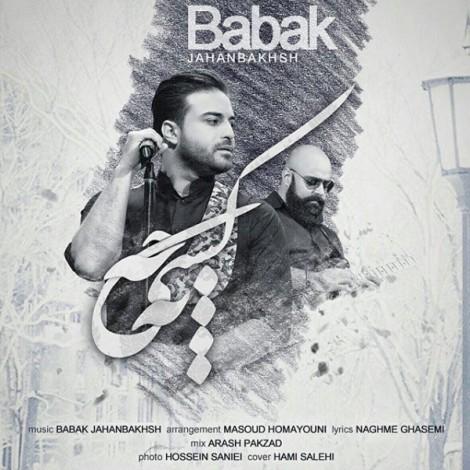 Babak Jahanbakhsh - 'Be Kasi Cheh (New Version)'