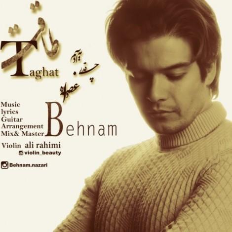 Behnam Nazari - 'Taghat'