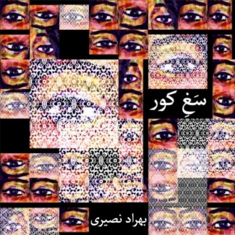 Behrad Nasiri - 'Saghe Koor'