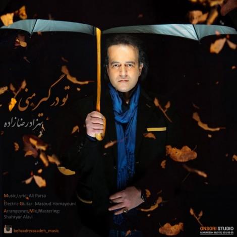 Behzad Rezazadeh - 'To Dargire Mani'
