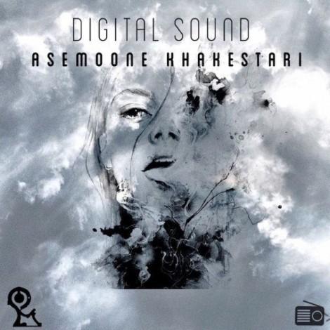 Digital Sound - 'Asemoone Khakestari'