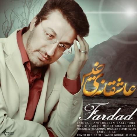 Fardad - 'Asheghaneye Khis'