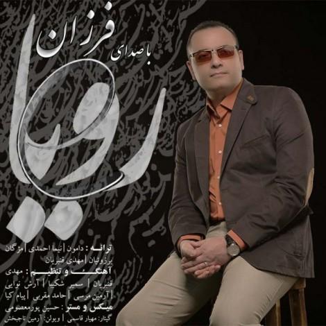 Farzan - 'Roya'