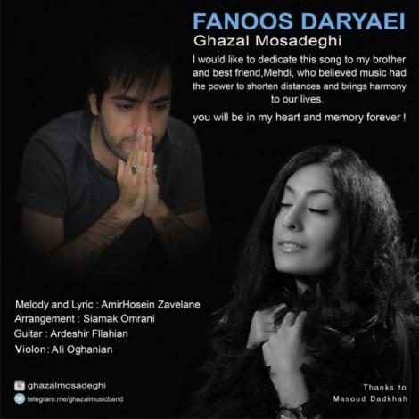 Ghazal Mosadeghi - 'Fanoos Daryaei'