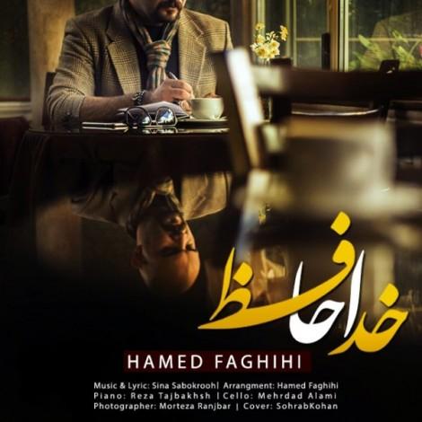 Hamed Faghihi - 'Khodahafez'