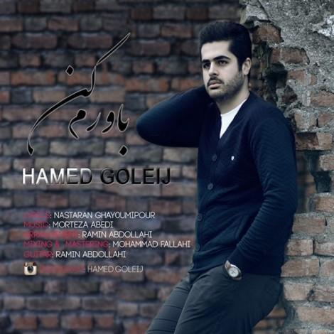 Hamed Goleij - 'Bavaram Kon'