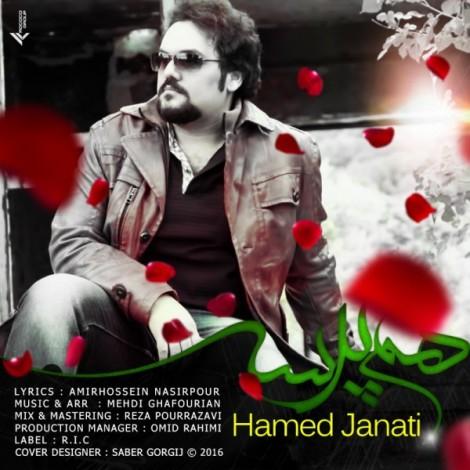 Hamed Janati - 'Hamparse'