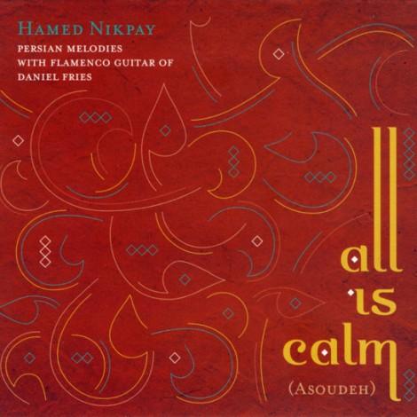 Hamed Nikpay - 'Farib'