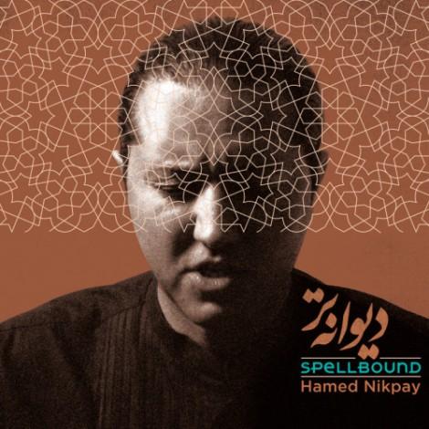 Hamed Nikpay - 'Zanjir'