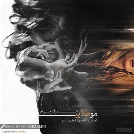 Hamzad - 'Moo Talaei'