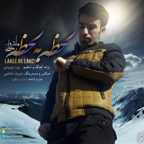 Hashem Ramezani - 'Lahze Be Lahzeh'