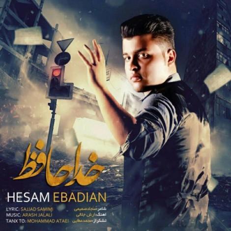 Hesam Ebadian - 'Khodahafez'