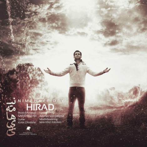 Hirad Abrood - 'Nimehaye Dey'