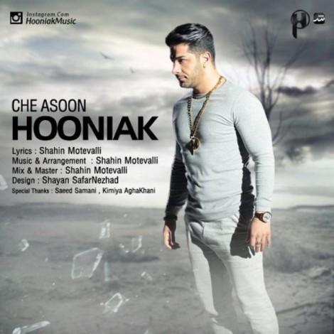 Hooniak - 'Che Asoon'