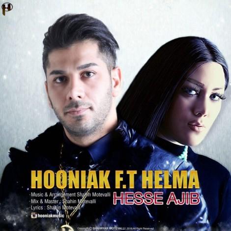 Hooniak - 'Hesse Ajib (Ft Helma)'