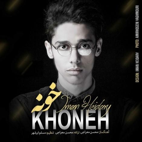 Iman Heidary - 'Khoneh'