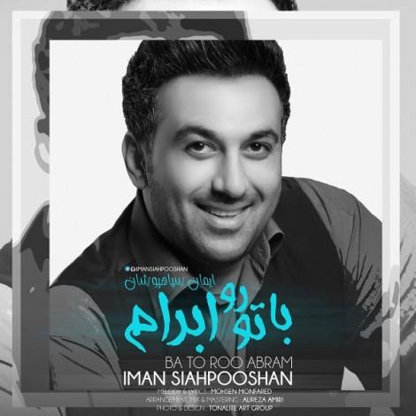 Iman Siahpooshan - 'Ba To Roo Abram'