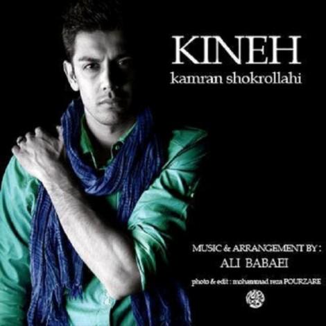 Kamran Shokrolahi - 'Kine'
